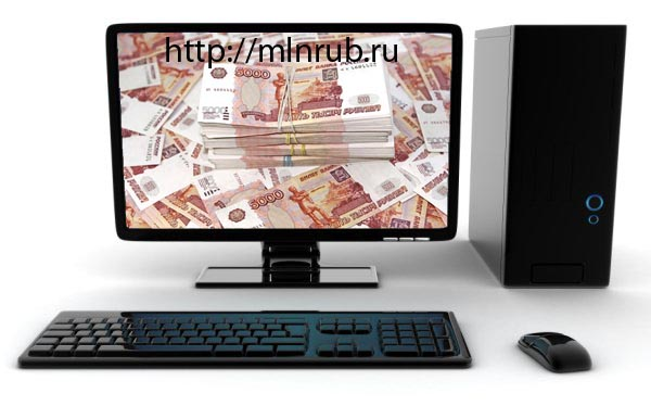 Онлайн заявка на кредит - 10 банк в