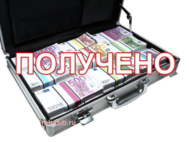 Россиянин выиграл миллионы в лотерею