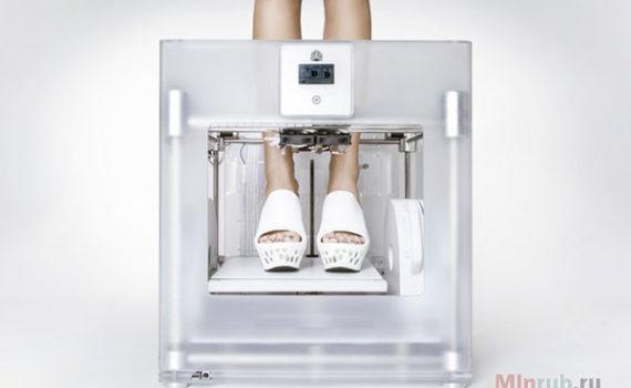 3d печать обуви