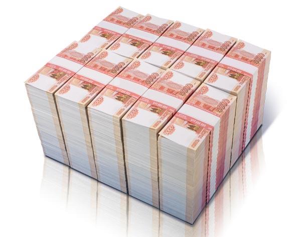 Как получить миллион рублей в кредит взять онлайн кредит в луганске