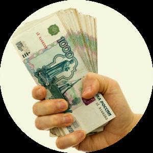 Займы онлайн заработок азиатский форекс аналитика