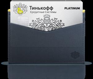 райффайзенбанк кредитная карта онлайн 2015